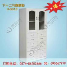 淮安文件柜、H-G013下十二斗器械柜、宿迁文件柜批发