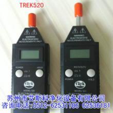 供应TREK523手持式静电电压测试仪