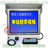 17寸3G车载视频广告机GPS自动报站图片