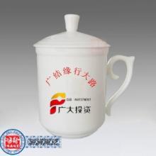 供应景德镇高档骨瓷会议杯订做厂会议专用陶瓷茶杯批发