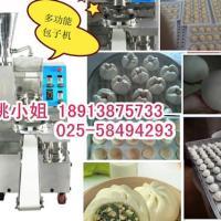 供应汤包机价格优质汤包机批发 南京薄皮汤包机厂家 南京大卤包子机