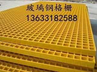 四川洗车房专用黄色格栅板价格图片/四川洗车房专用黄色格栅板价格样板图 (3)