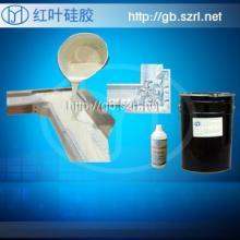 供应石膏线建材模具硅胶、石膏模具硅胶批发