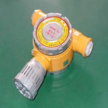 供应二氧化硫检测仪/气体检测仪品牌