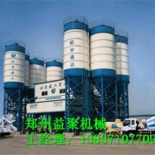 供应拌合站应,西北地区拌合站常用机型,搅拌站一般配几个大罐料仓 混凝土拌合站批发