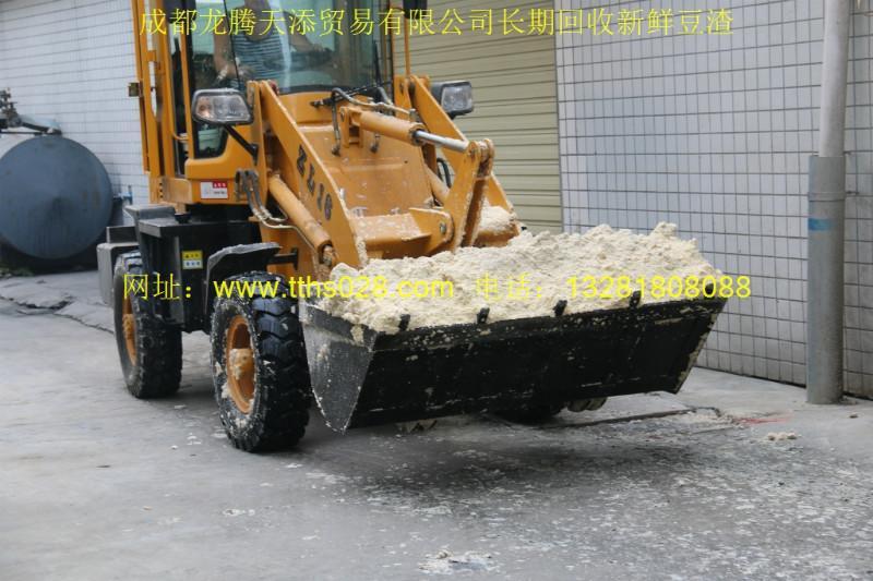 中江县供应优质豆渣