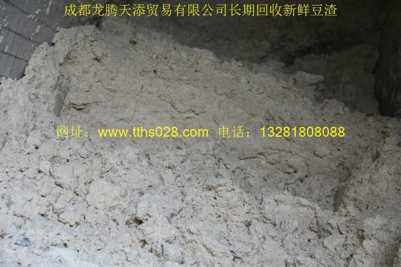 甘孜藏族巴塘县出售豆渣