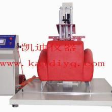 供应KD814综合沙发耐久性试验机/家具类检测仪器厂价供应批发