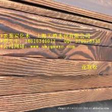 供应南方松碳化木专业生产厂家 花旗松碳化木制造商 深度碳化木防腐木批发批发