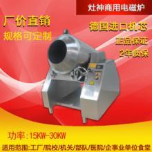 供应电磁炉,电磁炉厂家,电磁炉价格