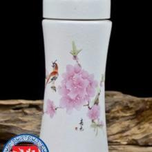 供应单位礼品陶瓷保温杯开业礼品陶瓷保温杯生产厂家批发