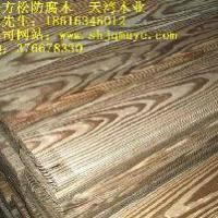 供应山东碳化木厂家电话 济南碳化木专业加工厂 碳化木规格板材经销商