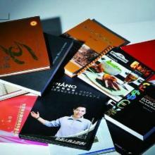 供应广告一体化服务印刷喷绘,彩色印刷,海报报画,名片卡片图片