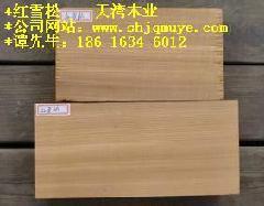 供应上海最好的红雪松厂家 上海红雪松板材代理商 红雪松防腐木材经销商