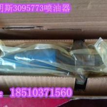供应3937553东康4B3.9发动机皮带皮带轮图片