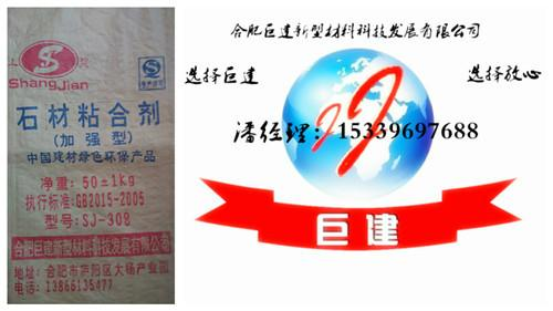 供应芜湖瓷砖粘结剂厂家,芜湖瓷砖粘结剂厂家电话