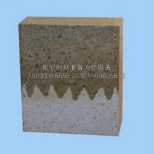供应富镁尖晶石复合砖硅酸钙板陶粒质隔热耐火砖漂珠砖轻质耐酸砖批发
