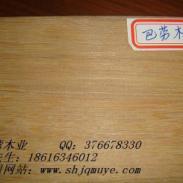 云南巴劳木厂家图片
