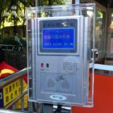 供应游乐场收费系统游乐场打卡机游乐场票务系统
