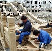 辽宁柳桉木厂家图片