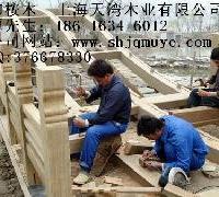 供应四川高档柳桉木柳桉木板材,红柳桉价格,柳桉木批发价,可接户外工程材