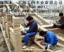 供应成都柳桉木扶手专业制造,绵阳柳桉木加工厂家,德阳柳桉木葡萄架制作
