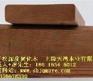 广东深度炭化木图片