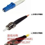 FC-LC光纤跳线FC多模单模图片