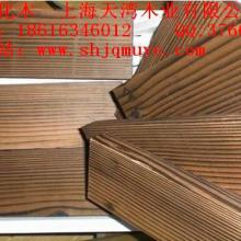 供应贵州防腐木厂家价格 贵阳防腐木生产厂家 2015年遵义防腐木厂家批发