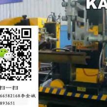 供应H型钢切割机生产厂家切割专业生产厂家 型材切割设备