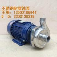 380v不锈钢离心泵图片