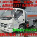 万县2吨加油车价格图片