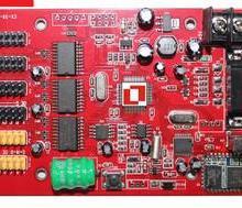 供应LED显示屏控制软件价格,LED显示屏控制软件厂家,LED显示屏控制软件