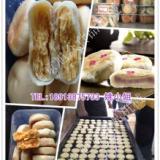 供应酥饼机厂家2015年新款酥饼机厂家 层酥饼的机器 酥饼机价格