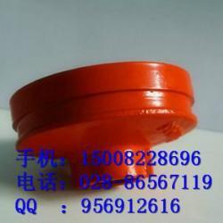 供應異徑管溝槽管件異徑管