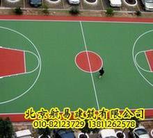 供应篮球场建设,篮球场施工,篮球场地面建造施工图片
