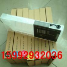 供应用于的爱普生4880C/4800连供空墨盒图片