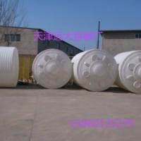 供应尖底塑料桶生产厂家/尖底塑料桶应商/哪里买到便宜尖底塑料桶