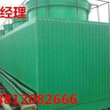 供应喷雾式玻璃钢冷却塔厂家