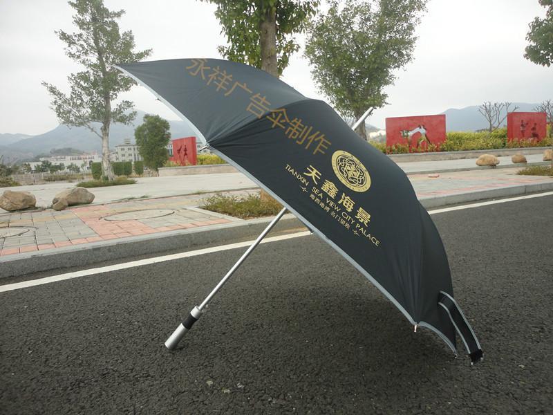 漳州礼品广告伞厂家定做价格,漳州广告伞定制厂家报价 漳州礼品广告伞定做