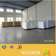 化肥级别工业级磷酸二氢钾图片