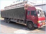 供应长兴到吉林物流公司包车