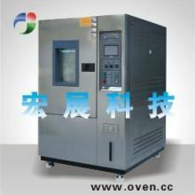 供应高低温试验箱高低温湿热试验箱