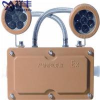 供应南京LED防爆灯具总经销,0W 20W 30W 40W 50W 60W 70W 80W 100W 120W防爆led