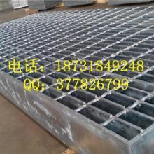 供应抚顺机器压焊钢格板辽宁复合钢格批发