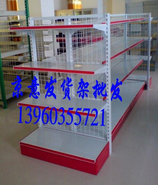 供应陈埭超市货架批发 晋江陈埭超市货架批发