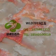 供应厂家仿大理石UV高光板WLD7015红玉图片