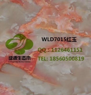 厂家仿大理石UV高光板WLD7015红玉图片/厂家仿大理石UV高光板WLD7015红玉样板图 (1)