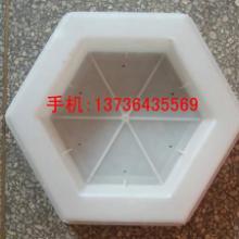 供应安徽护坡塑料模具厂家,水库护坡模具供应批发