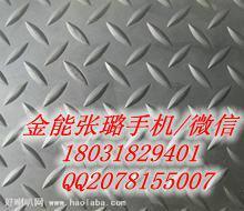 供应北京平谷区5kv绝缘橡胶板